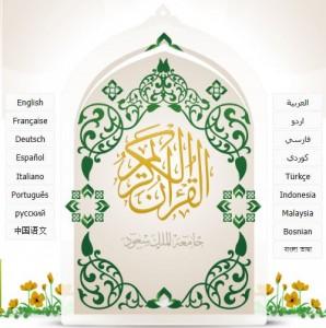 Coran 88
