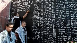 israel gaza 08
